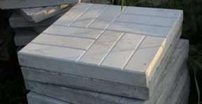 Тротуарная плитка 500х500х50 от Австострой