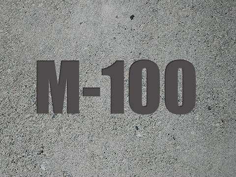 Бетон М100: свойства, применение, технология производства