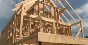 «I am dom» - быстрое и качественное строительство каркасных домов