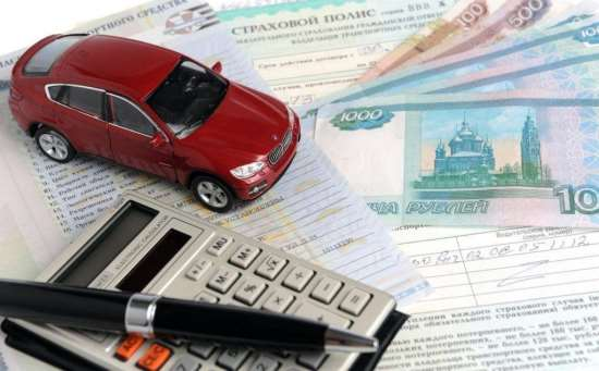 Предложению министерства финансов о пересмотре тарифов ОСАГО будет дана актуарная оценка