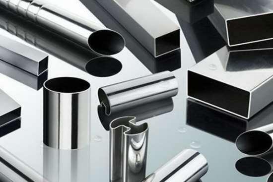 Основные характеристики и виды металлопроката