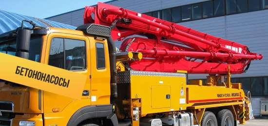 Аренда бетононасоса и другой строительной спецтехники на самых выгодных условиях