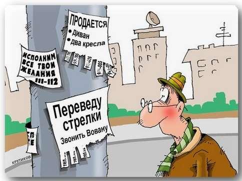 Все актуальные объявления Севастополя