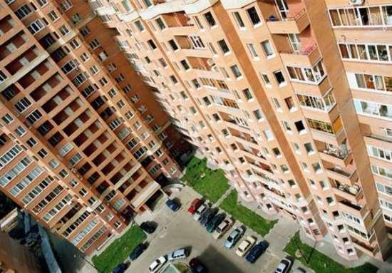них недвижимость в ипотеку в московской области всем остальном