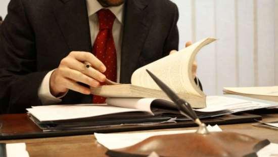 Получите бесплатную помощь юристов и адвокатов благодаря РЮП