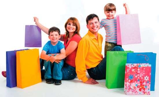 Где найти большой выбор различных товаров для дома