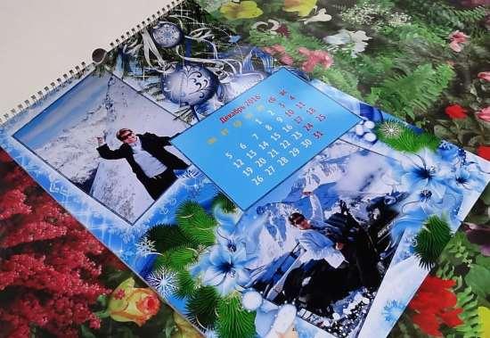 Заказ календаря на подарок самым близким