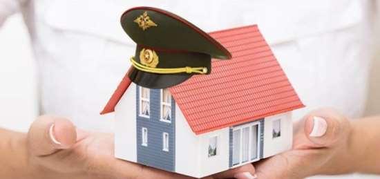 юристы по военной ипотеке краснодар атом Диаспара