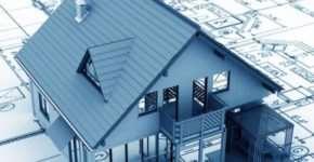 Какие документы нужны для получения разрешения на строительство дома