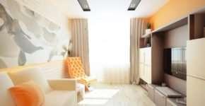 Ремонт квартир – в чем отличия косметического, капитального и евроремонта