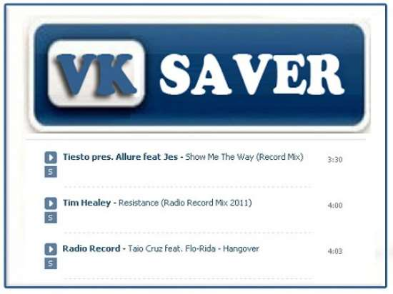 VKSaver – быстрое и удобное скачивание музыки из Вконтакте
