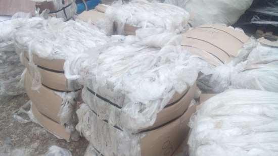 Особенности утилизации отходов стрейча
