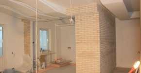 Этапы ремонтных работ в квартире