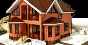 Основные этапы строительства жилого дома