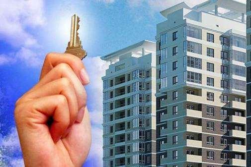 Покупка квартиры в новостройке и самые распространенные ошибки