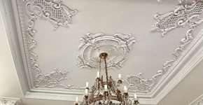"""Оригинальные изделия лепного декора от компании """"Avrora.decor"""""""