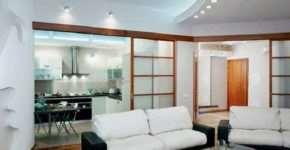 Советы для тех, кто планирует капитальный ремонт квартиры
