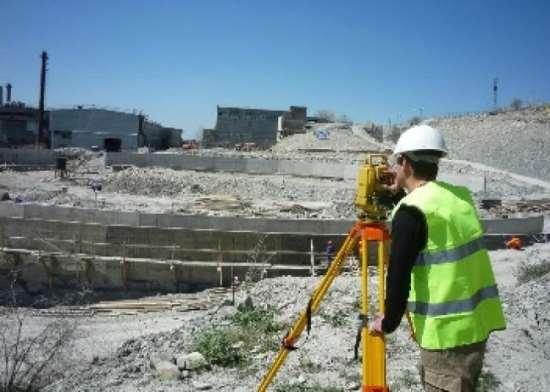 Проведение инженерных изысканий для строительства