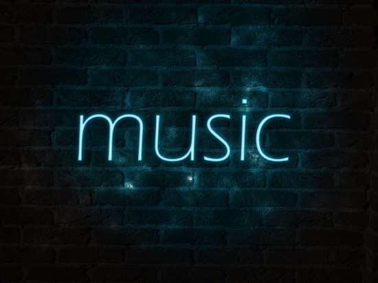 Все новинки современной музыки на VIPMP3.ME