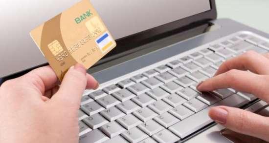 Moneybox - деньги в долг с гарантией
