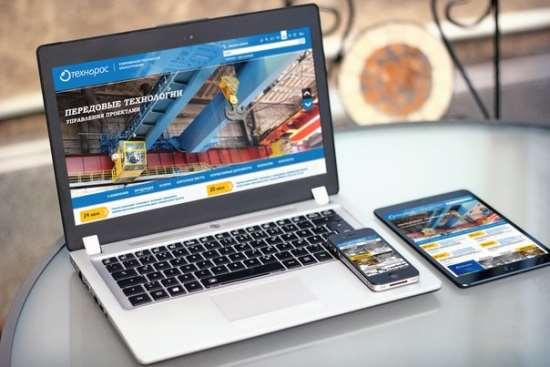Индивидуальная разработка и дизайн сайтов