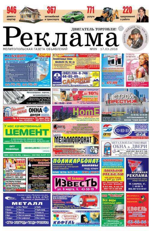 http://www.vabanktver.ru/