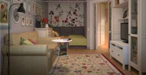 Доверяем ремонт однокомнатной квартиры профессионалам
