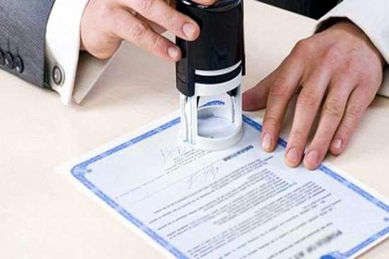 Что нужно для регистрации договора аренды