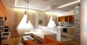 Услуга ремонта однокомнатной квартиры с учетом ваших требований