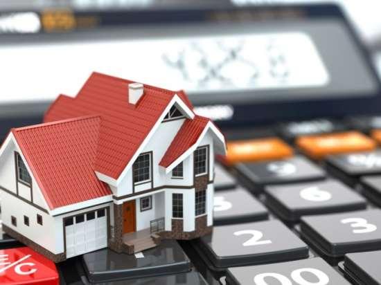 Оценка недвижимости профессионально и быстро