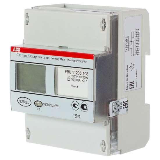 Счётчики электроэнергии трехфазные двухтарифные для рационального использования энергии