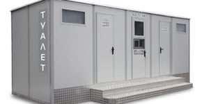 Туалетный модуль и краткая информация о данной конструкции