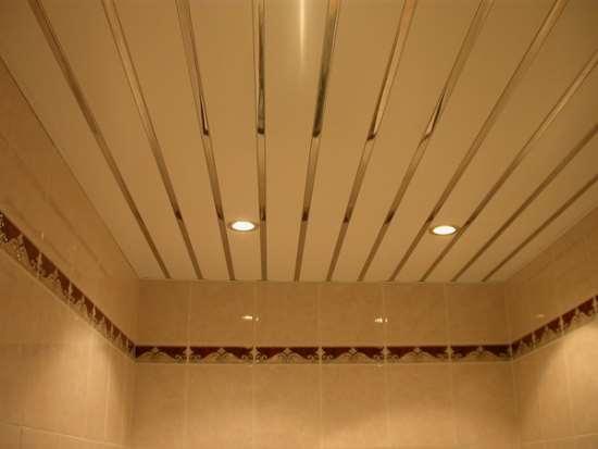 Реечный потолок «CESAL» непревзойденный уровень
