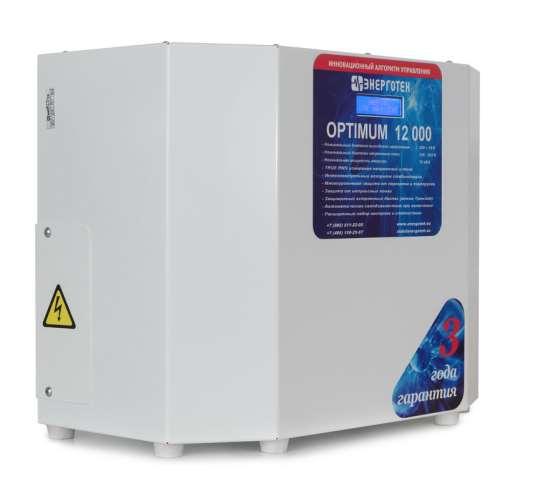 «НСиА» предлагает купить стабилизатор напряжения OPTIMUM+