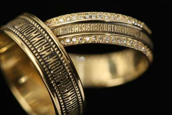 Недорогие и качественные кольца с молитвой «Спаси и сохрани»