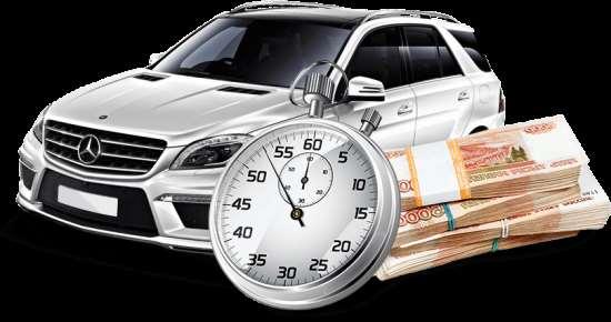 Автовыкуп для всех, кто хочет продать машину быстро