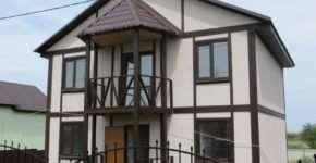 Отделка фасада дома: какой материал выбрать?