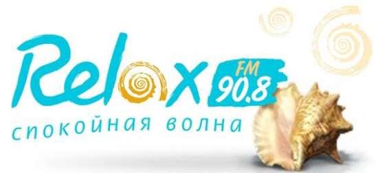 Relax-FM.NET для ценителей музыки