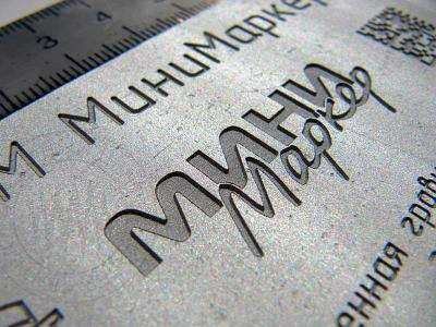 Нанесение лазерной гравировки на металл