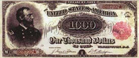 Какие банкноты являются самыми редкими и дорогими в мире?