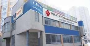 Выгодность диагностики и лечения в «ВиТерра»