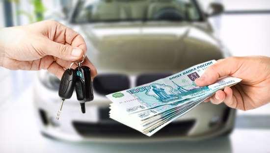 Кредиты под залог автомобиля: преимущества и особенности