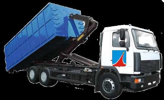 Как производится вывоз бытового и строительного мусора