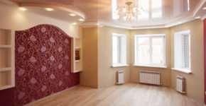 Как правильно заказать ремонт квартиры под ключ
