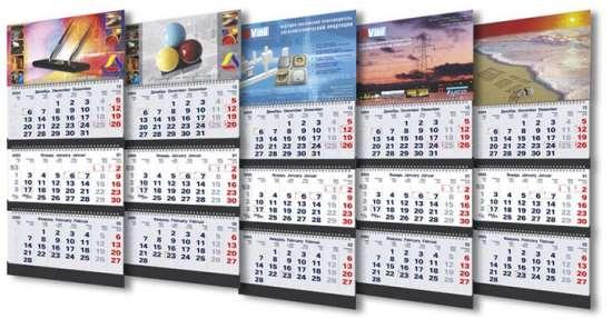 Квартальные календари: какими они бывают и чем отличаются?