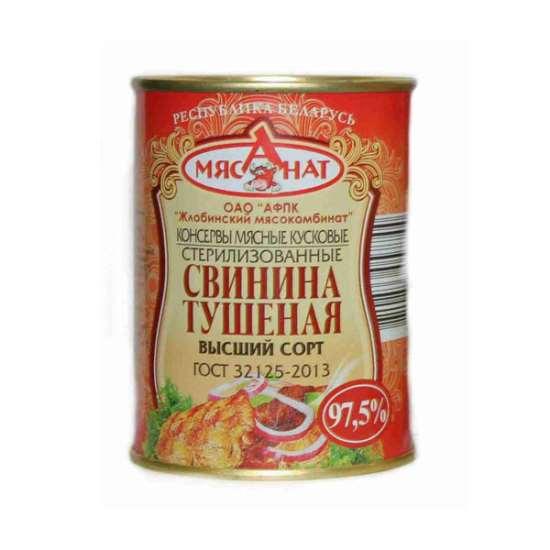 Белорусская тушенка со знаком качества в онлайн-гипермаркете