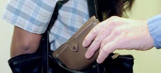 Какое наказание предусмотрено при совершении мелкой кражи?