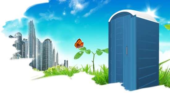Достоинства мобильных туалетных кабин