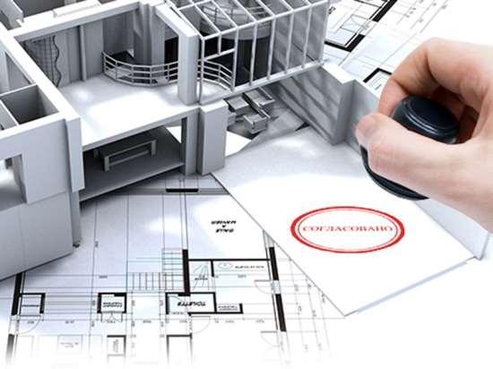 Согласование перепланировки квартиры – важные моменты