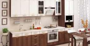 Модульная кухня – лучший способ сохранить пространство и подчеркнуть комфорт